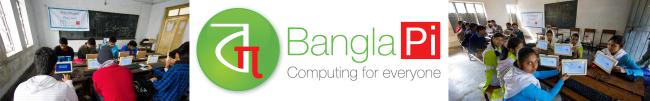 bangla_pi
